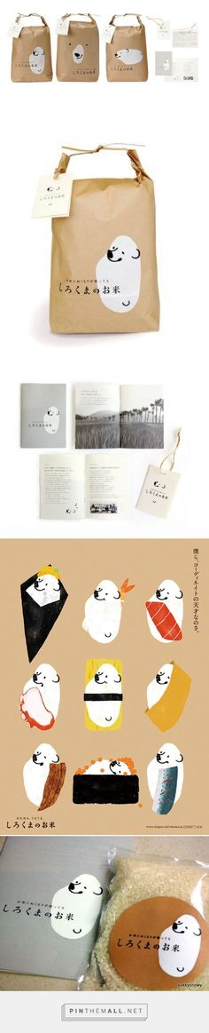 More behind the very popular Shirokuma Rice packaging by Ishikawa Ryuta curated by Packaging Diva. Had to go to several different sources to pull this all together, もっと見る Rice Packaging, Pretty Packaging, Brand Packaging, Burger Bar, Logo Image, Inspiration Logo Design, Japanese Packaging, Logos, Japanese Design
