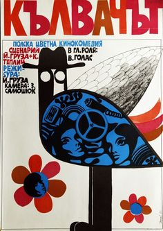 Bulgarian film posters from the 60's and 70's. #filmposter