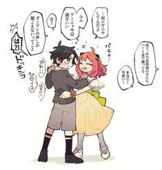 Spy Cartoon, Anime Princess, Cute Family, Anime Ships, Anime Demon, Manga To Read, Doujinshi, Haikyuu, Manhwa