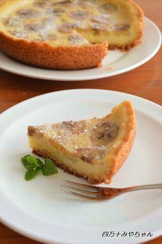 オーブン不要!フライパンでつくる「バナナタルト」 #Recipe #sweets #cake #dessert #バナナ