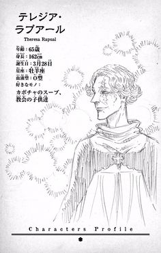 Black Clover characters profile: Theresa Rapual.