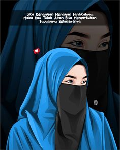 Islamic Quotes Wallpaper, Islamic Love Quotes, Islamic Inspirational Quotes, Hijab Quotes, Muslim Quotes, Cinta Quotes, Islamic Cartoon, Anime Muslim, Hijab Cartoon