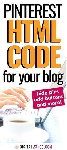 HTML code for bloggers who use Pinterest marketing strategies for their business. Tips to hide pins, add buttons and optimize your blog to make money online. #pinterestwordpress #pinterestforblogggers #pinterestcode #pinterestwidget How To Start A Blog, How To Make Money, Pinterest For Business, Creating A Blog, Blogging For Beginners, Pinterest Marketing, Blog Tips, Business Tips, Marketing Strategies