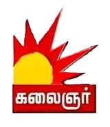 Live Tv Free, Tv Live Online, Tamil Language, Chennai, India, Places, Goa India, Indie, Lugares
