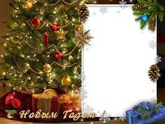 View album on Yandex. Greeting Card Template, New Year Greeting Cards, New Year Greetings, Christmas Crafts, Christmas Tree, Views Album, Templates, Holiday Decor, Frame