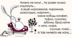 157 ответов пользователей в теме форума Леди Mail.RU - Леди Mail.Ru
