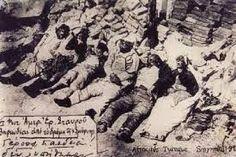 ΓΝΩΜΗ ΚΙΛΚΙΣ ΠΑΙΟΝΙΑΣ: Δροσάτο: Εκδηλώσεις μνήμης για τη Γενοκτονία των Ε...