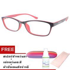 จำหน่ายขายแว่นตาและนาฬิกา#กรอบแว่นตา diorบิ๊กอายสายตาสั้น#เลนส์ hoya 1.6 ราคา#แว่นตาโปรเกรสซีฟ ตัดแว่นตาราคาถูกระบบออนไลน์ รีวิวลูกค้าhttp://www.kaivanta.lnwshop.com กรอบแว่นพร้อมเลนส์ ลดสูงสุด90% เลือกซื้อได้ที่ http://www.lazada.co.th/superopticalz/รับสมัครตัวแทนจำหน่าย แว่นตาและนาฬิกา  ไม่เสียค่าสมัคร รายได้ดี(รับจำนวนจำกัดจ้า) สอบถามข้อมูล line  : superoptical