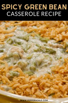 Here's a little twist on the classic green bean casserole that many of us grew up with. It has all of the cream of mushroom goodness you expect, but the added kick is smoky chipotle pepper powder. Chipotle's smokiness is so good with the earthy flavor of the mushrooms, and its jalapeño-level heat is still pretty family-friendly. #spicy #greenbeancasserole #casserole #chipotle