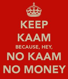 Kaam = Work in Gujarati