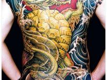 Tiger pussy tattoo