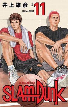 """""""Slam Dunk"""" re-edited comics quantity cowl Sakuragi Mitsui debut - HowLifes Slam Dunk Manga, Manga Anime, Inoue Takehiko, Manga News, Romance, Basket Ball, Manga Artist, Manga Covers, Cute Anime Wallpaper"""