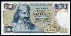 Currency of Greece - 5000 Greek Drachmas Banknote of 1984. Greek banknotes, Greek paper money, Greek bank notes, Greece banknotes, Greece paper money, Greece bank notes.  Theme: Greek War of Independence (1821). Obverse: Lithography of General Theodoros Kolokotronis by Karl Krazeisen and Church of the Holy Apostles at Kalamata at bottom center.