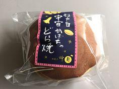 今日のおやつは、千葉県松戸市のお菓子やさん「峰月」さんが作る、「松戸白宇宙かぼちゃどらやき」。このど…