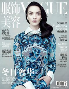 VOGUE CHINA/FOLLOW US ON FACEBOOK: https://www.facebook.com/pages/NewLook/170788763046117?ref=hl OR VISIT: www.newlooktlv.com
