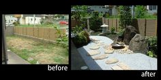 Japanese style garden before & after