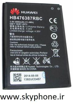 خرید باطری اصلی هواوی Huawei Honor 3X G750