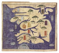 This map of Korea is one of twelve handcolored maps in the manuscript atlas, Tae Choson Chido (Great Korean Map) (circa 1800). Geograph and Maps Division, Library of Congress.