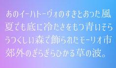 刻明朝フォント http://leafscape.be/fonts/190.html