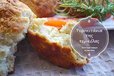 Τυροπιτάκια της τεμπέλας || Fast & Simple Cooking © Cornbread, Mashed Potatoes, French Toast, Breakfast, Ethnic Recipes, Blog, School, Millet Bread, Whipped Potatoes