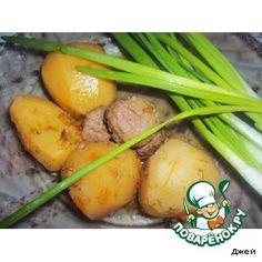 """Картошка в горшочках """"От бабули"""""""
