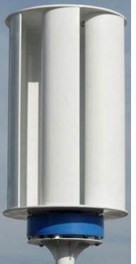 VAWT vertical axis wind turbine blade set