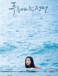 Legend od the Blue Sea 2017 Lee Min Ho, Jeon Ji Hyeon