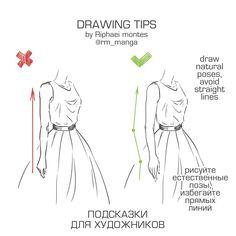 pencil drawings - Learn To Draw Manga Drawing On Demand Drawing Poses, Drawing Tips, Drawing Sketches, Sketching Tips, Cat Drawing, Drawing Ideas, Braid Drawing, Drawing Meme, Crown Drawing