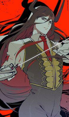 Juuni taisen: Zodiac war | Ushii