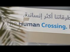Volkswagen - The Human Crossing - YouTube