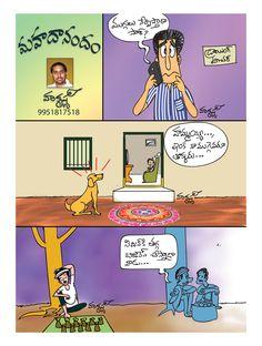 #Sankranthi #cartoons for #Manam paper's Sunday supplement #Makutam #HAPPY #PONGAL