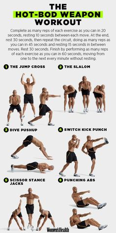 The Jump Cross  http://www.womenshealthmag.com/fitness/insanity-workout