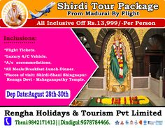shirdi Tour Package. Breakfast For Dinner, Tourism, Packaging, Turismo, Wrapping