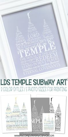 Salt Lake Temple Print Printable - LDS Temples, temple subway art, temple print -  just print, frame and give! Great for YW or for any home decor #mycomputerismycanvas
