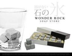 WONDER ROCK SOAP STONE / ワンダー ロック ソープ ストーンオンザロック 氷 石 こおり いし ROCK GLASS / ロックグラス 石の氷 溶けない氷 【あす楽対応_東海】【楽天市場】