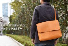 半かぶせショルダーバッグ(CK-4) Leather Working, Messenger Bag, Satchel, Bags, Fashion, Heart, Handbags, Moda, Fashion Styles
