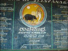 http://indiathatwas.com/?cat=147&paged=12 krishnadevaraya - hampi