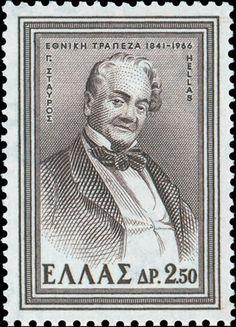 1966 Ελληνικά γραμματόσημα**Γεώργιος Σταύρος (1788-1869) Τεμάχια : 2.052.921