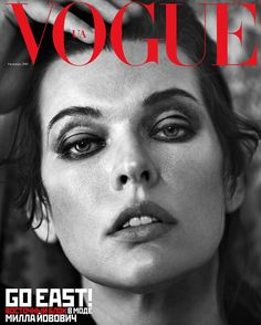 Actress Milla Jovovich Covers Vogue Ukraine's October 2016 Issue