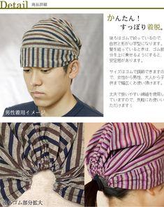 【楽天市場】つむぐ 和帽子【全15柄】【応用編動画説明あり】:ぬくもり工房 Head Wrap Scarf, Diy Hair Accessories, Sewing Techniques, Diy Hairstyles, Beanie Hats, Head Wraps, Sewing Patterns, Vintage, Color