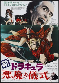 Christopher Lee's final Dracula film for #Hammer was THE SATANIC RITES OF DRACULA(1973).
