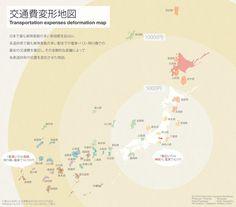 """エトウヒロノリ@ワナビさんのツイート: """"東京までの交通費を基準に作り直した日本地図がヤバい。というか切ない。 https://t.co/kfw6zdfMNg"""""""