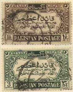 my info: the pakistani stamp is a lot more that a sticker to put on your mail, the stamp was a gateway for refugees and lost people to escape war and get out of the terrible situations that they were put in History Of Pakistan, Pakistan Zindabad, Islamabad Pakistan, Pakistani Rupee, Pakistan Independence, Rare Stamps, Oriental, Old Coins, World Of Color