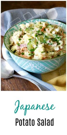 Japanese Potato Salad with Yukon Gold Potatoes Spud salad won't help remind my family involving Austrian Potato Salad, Japanese Potato Salad, Potato Salad With Egg, Easy Potato Salad, Japanese Cucumber, Japanese Food, Side Dishes Easy, Side Dish Recipes, Dishes Recipes