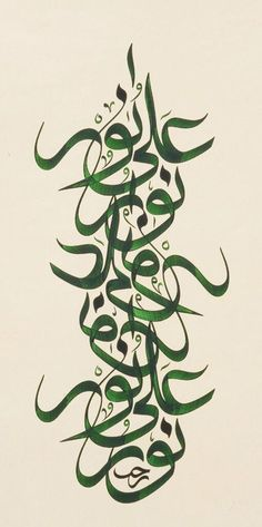 'Light upon Light' Surah Noor God is the Light of the heavens and the earth Arabic Calligraphy Art, Beautiful Calligraphy, Arabic Art, Calligraphy Letters, Arabic Design, Turkish Art, Penmanship, Typography Art, Art Forms