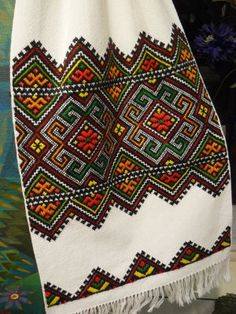 Ukrainian Embroideries