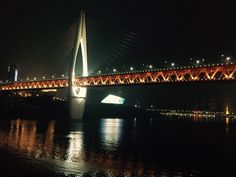 The night in Hongyadong 2 Chongqing China, Golden Gate Bridge, Night, Photography, Travel, Color, Fotografie, Colour, Photograph