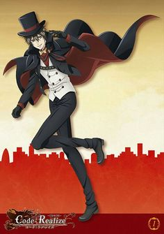My Lupin ❤ Code Realize, Victor Frankenstein, Anime Stuff, Saints, Coding, Romantic, Games, Character, Rpg