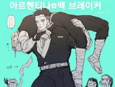 Demon Slayer, Anime Characters, Fictional Characters, Funny Cute, Badass, Funny Memes, Kawaii, Animation, Fan Art