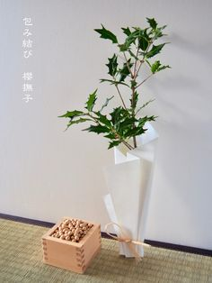 Flower Boxes, Flowers, Seasonal Decor, Flower Designs, Photo Booth, Diy And Crafts, Planter Pots, Display, Japan